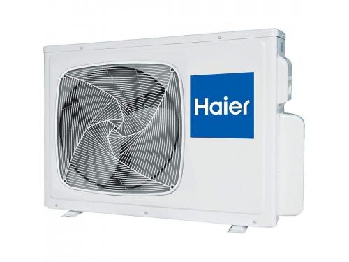 Сплит-система Haier AS09NS5ERA-W / 1U09BS3ERA